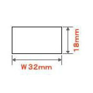 上質紙強粘感熱ラベル(32T18S) 100巻入り