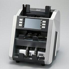 混合金種 ダブルポケット式 紙幣識別・仕分け 計数機 BN30A ニューコン工業