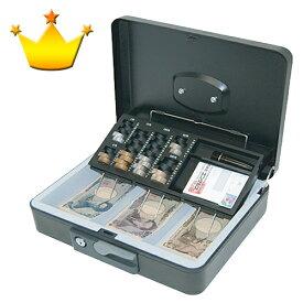 【金庫診断士のいる専門店】手提金庫 ES-8000 小口現金の管理に使いやすい手提げ金庫