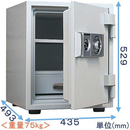 ダイヤル式耐火金庫(D52-DX)