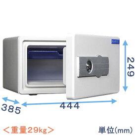 金庫 家庭用 小型 1キー式耐火金庫(DS23-K1)【小型なのに耐火1時間!】