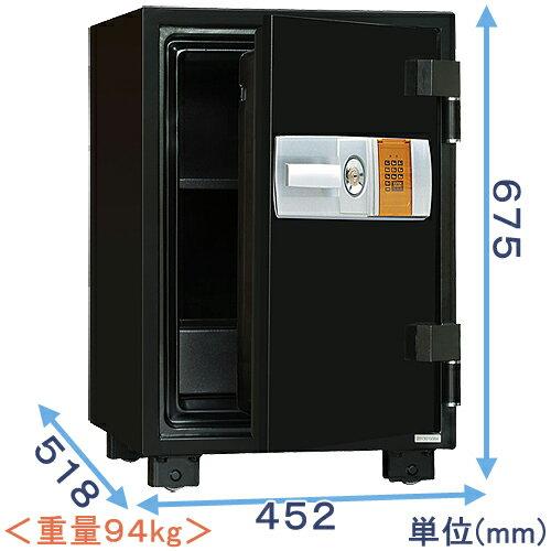 テンキー式耐火金庫(DSE68-DX)