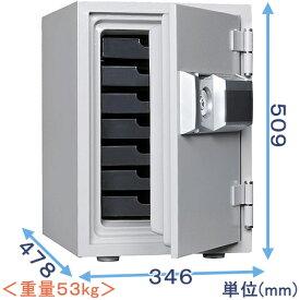 テンキー式耐火金庫(MEK50-7)