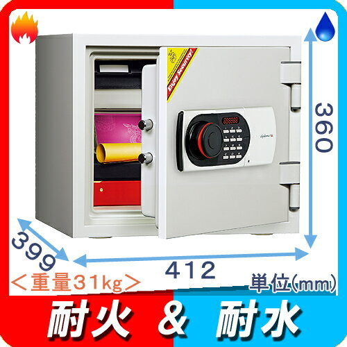 金庫 耐水 テンキー式耐火・耐水金庫 (119EN88WR)
