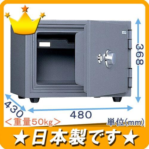 ダイヤル式耐火金庫(KS-20SD) 日本製