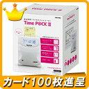 タイムパック3 タイムレコーダー (Time P@CK III 100) 本体 アマノ PC集計可能
