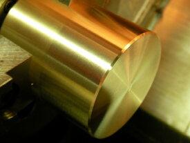快削真鍮丸棒 C3604 外径12mm 長さ300mm