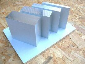 アルミ板 A5052 厚さ7mm 100mmX100mm