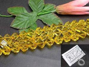 g3-32F  13mm〜14mm A シトリン 黄水晶 四角形 サイコロ型 1連34cm 通し針、解説書、1mゴム付き 送料無料 天然石 パワーストーン