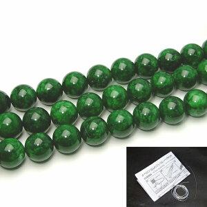g3-7W  緑翡翠 ヒスイ 20mm A 1連39cm 通し針、解説書、1mゴム付き 送料無料 中国産 天然石 パワーストーン