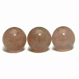 g3-652F   10mm 1粒売り AA ストロベリークォーツ 苺水晶 送料無料有 ブラジル産 天然石 パワーストーン
