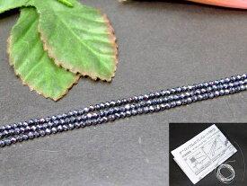 g3-1714  高純度 テラヘルツ 2mm AAA カット テラヘルツ鉱石 1連39cm 通し針、解説書、1mゴム付き 公的機関にて検査済み 送料無料有 天然石 パワーストーン