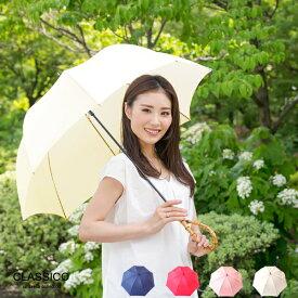 クラシコ 高級 雨傘 天然竹 グラスファイバー骨 ひねりバンブー持ち手 安全ロクロ 保証付き 傘 かさ カサ レディースファッション ピンク レッド ベージュ ネイビー