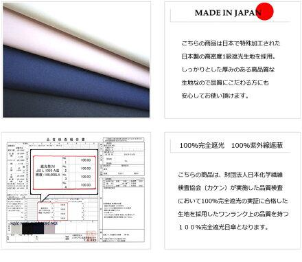 送料無料クラシコ日本製生地完全遮光100%遮光100%晴雨兼用日傘uvカット100%遮光UVカット紫外線カットラミネート傘1級遮光日本製生地レディースショート50cmバンブーハンドルダブルフリルブラックピンクネイビーベージュ○▽