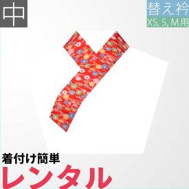【レンタル】〔替え衿 レンタル〕赤 小菊・流水 半衿 中サイズ〔着物 XS/S/Mサイズ用〕(着物レンタルセットの変更オプションです)