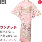 訪問着レンタル「Mサイズ」ピンク牡丹・菊HL着物+袋帯セット着付け簡単自分で着られるワンタッチ着物和服レンタル(送料無料)パーティー・結婚式・卒園式の画像