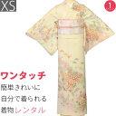 【レンタル】訪問着 レンタル「XSサイズ」クリーム色 菊・光悦垣 Japan Style 着物+袋帯 セット 着付け簡単自分で着られるワンタッチ着…