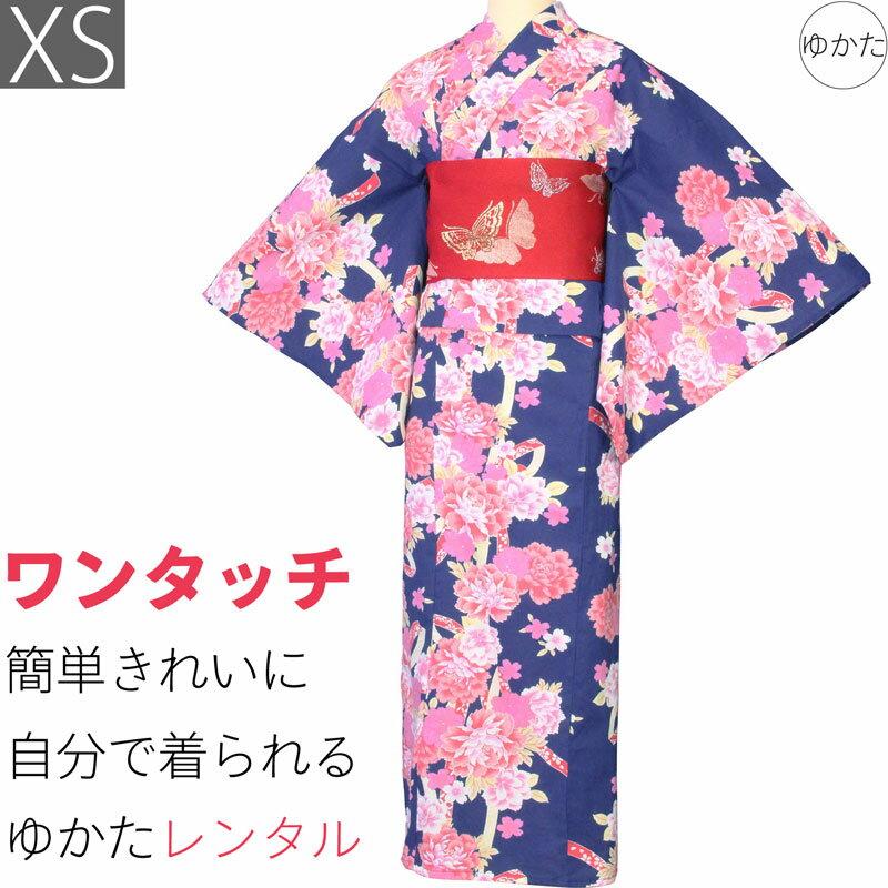 【レンタル】浴衣 レンタル/浴衣 セット 「XSサイズ」紺 ピンクの牡丹 花火大会 (5215)