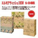 新着 エルモア ボックスティッシュ 180W 5箱パック 3柄アソート 10組 飾って楽しむティッシュ カミ商事
