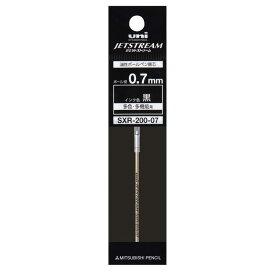 三菱鉛筆 ジェットストリーム PRIME用 替え芯 SXR-200-07 黒 0.7mm 10本入 送料無料