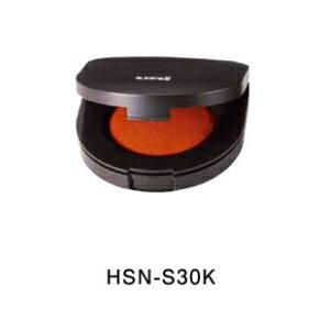 三菱鉛筆 朱肉 ユニ くっきり乾一30号 HSN‐S30K【送料無料】