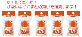 三菱鉛筆 はん蔵 印鑑ホルダー 専用補充朱液 HLS-200/5個セット【送料無料】