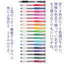 【三菱鉛筆】ユニボール シグノ UM-151 極細 0.38mm ゲルインクボールペン 選べる10本セット