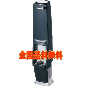 三菱鉛筆 印鑑ホルダー ユニ はん蔵 HLD502 ブラック【送料無料】