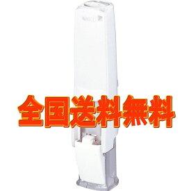 三菱鉛筆 印鑑ホルダー はん蔵 白 HLD502【送料無料】