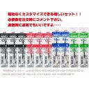 三菱鉛筆 ジェットストリーム 多色ボールペン SXR-80-07/0.7mm 替え芯 組合せ自由10本セット(黒・赤・青・緑)送料無料