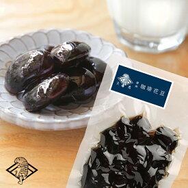 久虎オリジナル国産豆使用 珈琲花豆【袋入り】