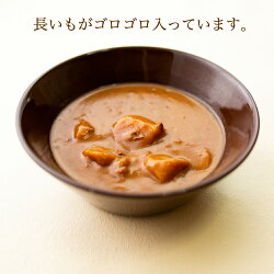 長野県産長いも使角切り&すりおろし長いもと豚ひき肉のNAGAIMOCURRY6個セット信州名産長芋を使用した小麦粉不使用のカレーグルテンフリー