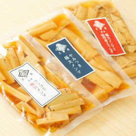 久虎オリジナル人気メンマ食べ比べ3袋セットでお届け【ポスト投函お届け】