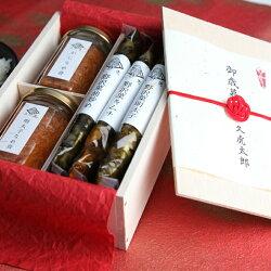 【送料無料】久虎のお歳暮/木箱入り久虎海鮮なめ茸と信州野沢菜特選ごはんのお供セット