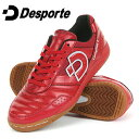 Desporte デスポルチ カンピーナス 3 サッカー フットサルシューズ インドア室内用 DS-1431
