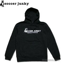 soccer junky サッカージャンキー スウェットパーカー SJ20564-BLK サッカー フットサル
