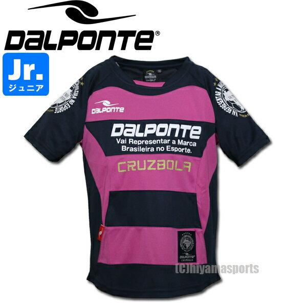 DalPonte【ダウポンチ】ジュニア ボーダープラシャツ プラクティスシャツ DPZ53-NVY サッカー フットサル