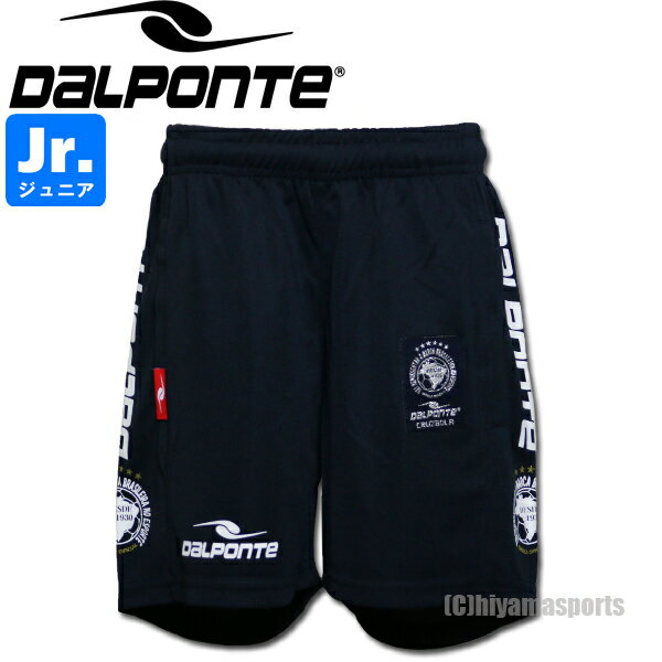 DalPonte【ダウポンチ】ジュニア プラパン プラクティスパンツ DPZ54-NVY サッカー フットサル