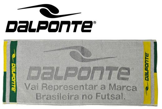 DalPonte【ダウポンチ】 スポーツタオル サッカー フットサル DPZ12