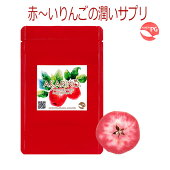 AKARIN5・赤〜いりんご・御所川原・サプリ・プロテオグリカン・ポリフェノール、アントシアニン、乳酸菌、あおもりPG