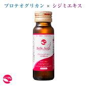 プロテオグリカン・シジミエキス・美容ドリンク・あおもりPG・しじみちゃん本舗