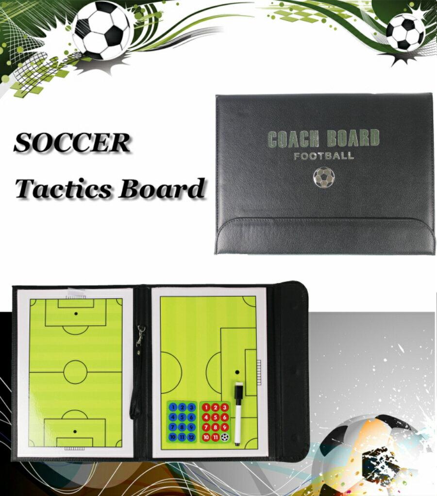 【送料無料】 サッカー フットサル 作戦盤 折りたたみ タクティクスボード コーチングボード マグネット ペンセット B