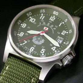 自衛隊腕時計/陸上自衛隊スタンダードモデルS455M-01正規品 陸自 JGSDF 日本製ミリタリー時計 JSDF KENTEX ケンテックス【楽ギフ_包装】