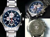 航空自衛隊腕時計/JASDFプロフェッショナル(空自専用)/日本製ミリタリー時計JSDFKENTEX【楽ギフ_包装】