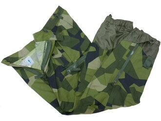 The Swedish military UF90 camouflage underwear forces Bakery cargo pant camouflage military