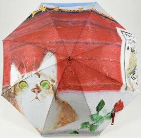 マンハッタナーズ傘 かさ Manhattaner's 婦人用雨傘「ミケランジェラ、闘牛場にふたたび」長傘(手開き) 耐風傘 レディース 女【楽ギフ_包装】