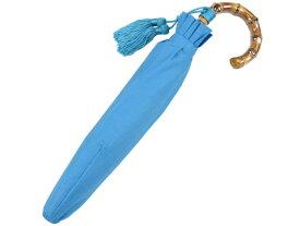 バンブーハンドルの晴雨兼用折りたたみ傘(ターコイズブルー) かさ工房ワカオ 日本製 Tokyo Made WAKAO パラソル レディース 女 UVカット