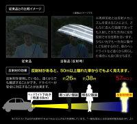 mabuマブリフレクターアンブレラ(アッシュ、ノワール)雨傘長傘再帰反射糸男女兼用