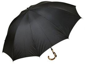 大判親骨70cm 軽量 カーボン骨メンズ長傘(ブラック) 寒竹手元 10本骨雨傘 高密度 超撥水 かさ工房ワカオ 日本製傘 Tokyo Made WAKAO 紳士 男
