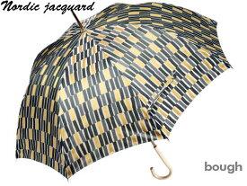槙田商店 レディース長傘 おしゃれなノルディックジャガード8本骨雨傘 Bough/大枝(ブラックグリーン) 甲州織 北欧デザイン 日本製 女